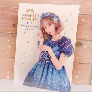 アンジェリックプリティー(Angelic Pretty)のAP Angelic Pretty 2019  Book (ファッション)