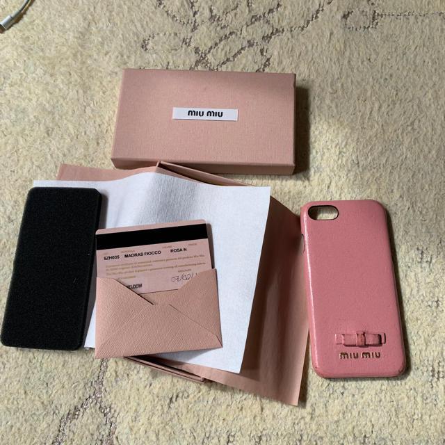prada iphone7 カバー 人気 | miumiu - ミュウミュウiPhone7ケース8ケースの通販 by miyumiyu's shop|ミュウミュウならラクマ