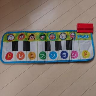 ショウガクカン(小学館)のドラえもん 足踏みピアノ リトミック(楽器のおもちゃ)