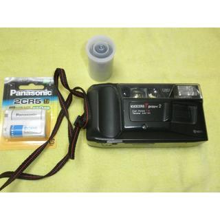 キョウセラ(京セラ)の京セラ Tscope2(フィルムカメラ)