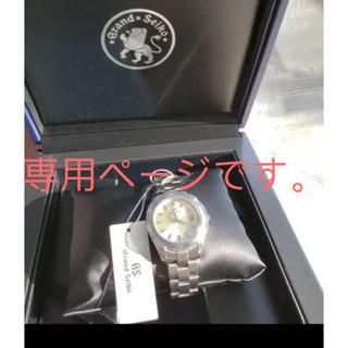 グランドセイコー(Grand Seiko)のグランドセイコー 腕時計(腕時計)