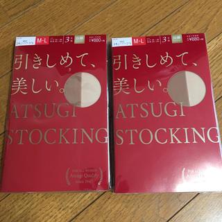 アツギ(Atsugi)のアツギ ストッキング3足✖️2セット Mサイズ(タイツ/ストッキング)