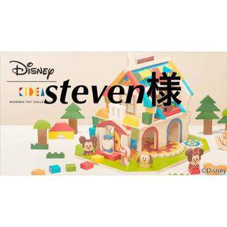 ディズニー(Disney)のキディア 専用(積み木/ブロック)