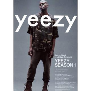 アディダス(adidas)のイージー/YEEZY SEASON1 スウェットロングパンツ(S/ブラウン)【(その他)