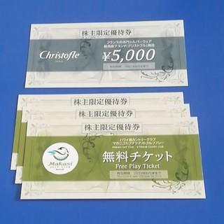 クリストフル5000円券1枚、ハワイ島ゴルフ無料3枚 Oakキャピタル 株主優待(その他)