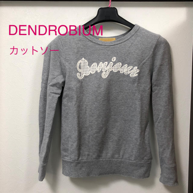 DENDROBIUM(デンドロビウム)のDENDROBIUM のカットソー レディースのトップス(カットソー(長袖/七分))の商品写真