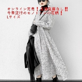 ジーユー(GU)の完売商品❗GU フラワープリントワンピース L(ロングワンピース/マキシワンピース)