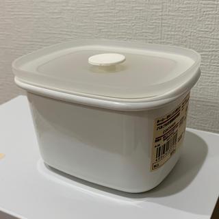 MUJI (無印良品) - 無印良品 バルブ付き秘閉保存容器