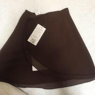 チャコット(CHACOTT)の【値下げしました】バレエ用巻きスカート(ミニスカート)