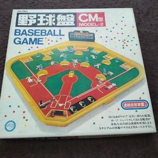 ボードゲーム エポック社 野球盤(野球/サッカーゲーム)
