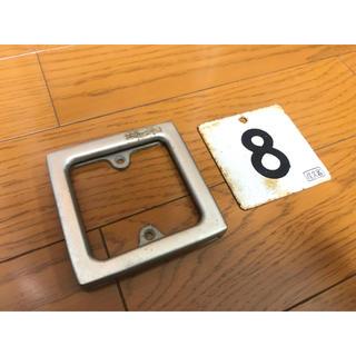103系 車内 号車プレート 鉄道部品(鉄道)