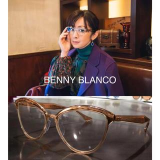 ディータ(DITA)のスキャンダル専門弁護士 QUEEN 真野聖子 斉藤由貴 着用 DITA 眼鏡(サングラス/メガネ)