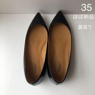【ほぼ新品】CHEMBUR チェンバー35 ブラック(バレエシューズ)