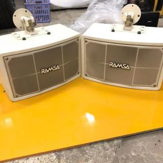ラムサ RAMSA スピーカー 2個セット(スピーカー)