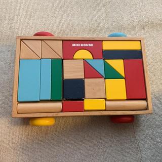 ミキハウス(mikihouse)のミキハウスつみき(積み木/ブロック)