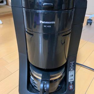 パナソニック(Panasonic)のPanasonic 全自動コーヒーメーカー NC-A56(コーヒーメーカー)