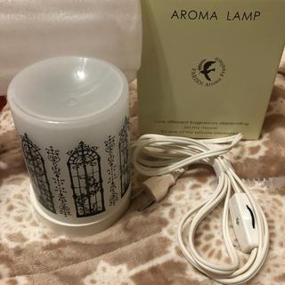 フランフラン(Francfranc)のアロマランプ 新品未使用(アロマポット/アロマランプ/芳香器)