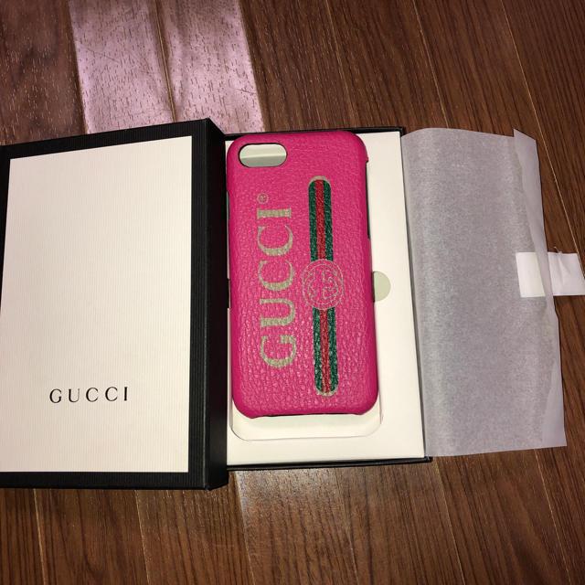 Burberry iphonexs ケース ランキング | Gucci - GUCCI iPhone7.8カバーの通販 by まとめ買いお値下げ|グッチならラクマ