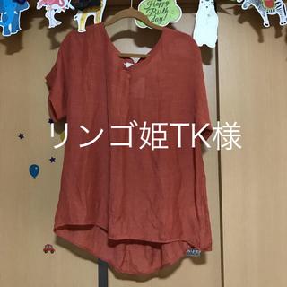 新品タグ付き☆半袖カットソー☆LLサイズ☆軽い素材☆春から秋まで☆(カットソー(半袖/袖なし))