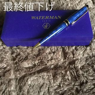 ウォーターマン(Waterman)の☆ WATERMAN ウォーターマン エキスパート ボールペン ☆(ペン/マーカー)
