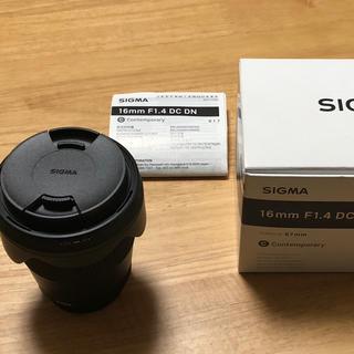 シグマ(SIGMA)のSIGMA 16mm F1.4 DC DN マイクロフォーサーズ(レンズ(単焦点))