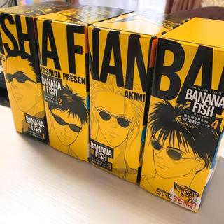 バナナフィッシュ(BANANA FISH)のBANANA FISH 復刻版BOX vol.1〜4セット(全巻セット)