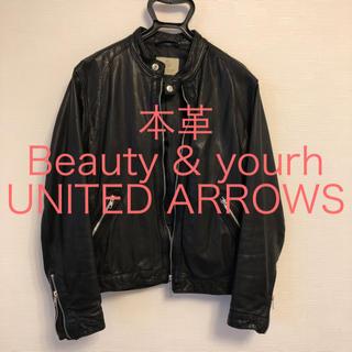ビューティアンドユースユナイテッドアローズ(BEAUTY&YOUTH UNITED ARROWS)の本革ジャケット BEAUTY&YOUTH UNITED ARROWS (ライダースジャケット)