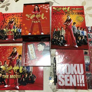 ごくせん2005 DVD  フォトブック THE MOVIE Blu-ray(TVドラマ)