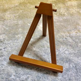 ミニイーゼル 木製(イーゼル)