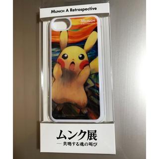 ポケモン(ポケモン)のムンク展 ピカチュウ携帯カバー(iPhoneケース)