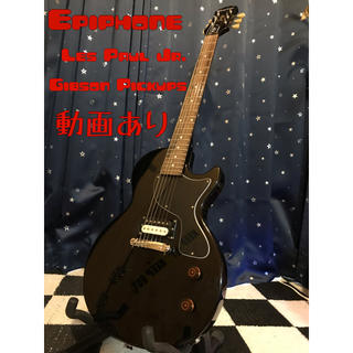 エピフォン(Epiphone)のEpiphone Les Paul Jr.(Gibsonピックアップ)(エレキギター)
