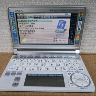 【極上美品】医学プロフェッショナルモデル CASIO XD-A5700MED