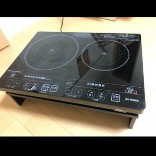 アイリスオーヤマ(アイリスオーヤマ)の【専用スタンド付き】EIH1470-B 2口IHクッキングヒーター(調理機器)