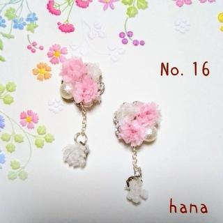 No.16 ふわふわかすみ草とパールの揺れる春色アクセサリー(ネックレス)