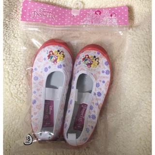 ディズニー(Disney)の☆ディズニープリンセス 上履き 18㎝☆(スクールシューズ/上履き)