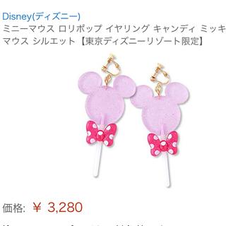 ディズニー(Disney)のミッキーマウス キャンディー イヤリング(イヤリング)