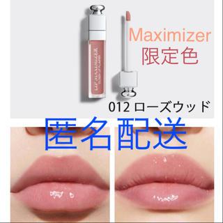 save off 1d92b 5e818 アディクト リップ ローズウッド マキシマイザー 限定色 ...