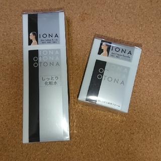 イオナ(IONA)のzzz様専用 IONA イオナ イオンクリームエクセル(フェイスクリーム)