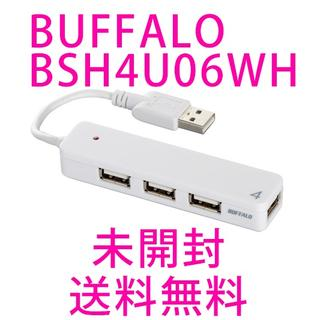 Buffalo - Buffalo BSH4HU06WH USB2.0 HUB ハブ 4ポートタイプ