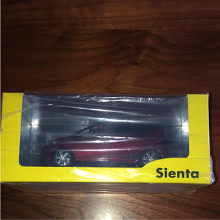 トヨタ(トヨタ)のラパパ様専用 シエンタ ミニカー 非売品(模型/プラモデル)