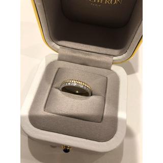 ブシュロン(BOUCHERON)のブシュロン キャトルラディアントダイヤモンドリング(リング(指輪))