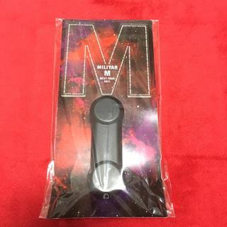カウイジャミール(KAWI JAMELE)の【加藤ミリヤ】M BEST TOUR 2011 ペンライト(ミュージック)