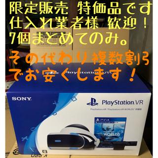 """プレイステーションヴィーアール(PlayStation VR)のPSVR WORLDS"""" 同梱版  新品  (家庭用ゲームソフト)"""
