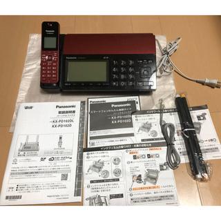 パナソニック(Panasonic)のPanasonic KX-PD102 オタックス wifi搭載 親機のみ(オフィス用品一般)