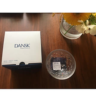 ダンスク(DANSK)の☆ダンスク ミニフルーツボウル☆(食器)