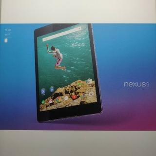 ハリウッドトレーディングカンパニー(HTC)のNexus 9 タブレット ルナーホワイト 16GB 美品(タブレット)