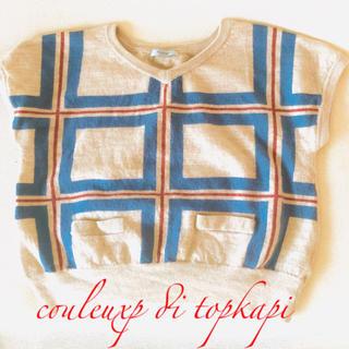 アッシュペーフランス(H.P.FRANCE)の美品◆ couleuxp di topkapi フィンランド柄 ニットベスト(ベスト/ジレ)