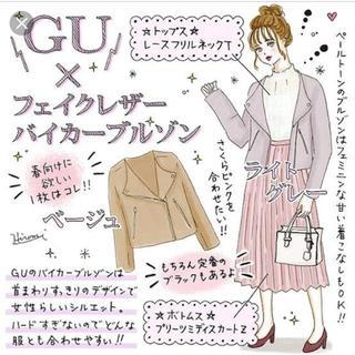 GU - GU フェイクレザー パイカージャケット