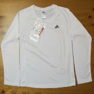 アディダス(adidas)の新品  adidas  長袖S (Tシャツ(長袖/七分))