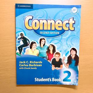 コネクト(connect)のCAMBRIDGE Connect SECOND EDITION 2 CD付き(参考書)
